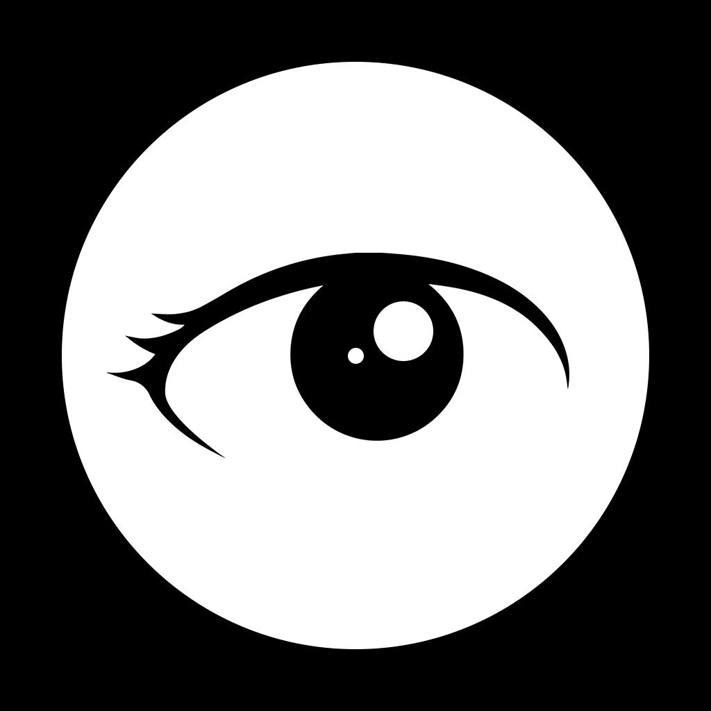 Глаза в Глаза!